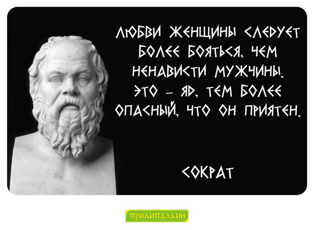 "life and socrates Socrates lived in athens greece his entire life (469-399 bc), cajoling his fellow citizens to think hard about questions of truth and justice, convinced as he was that ""the unexamined life is not worth living."