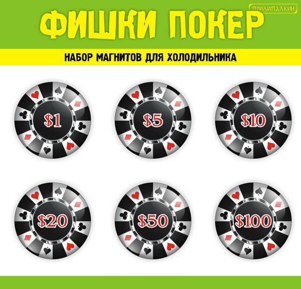 Как сделать покерные фишки своими руками 34